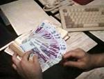 субсидия на развитие малого бизнеса