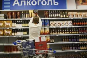 Сколько стоит лицензия на алкоголь?