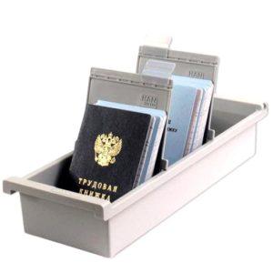 Инструкция О Ведении Трудовых Книжек Украины