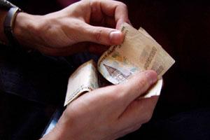 зарплата на испытательном сроке