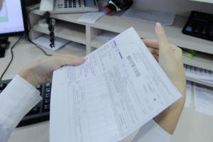 Бланки строгой отчетности (БСО) для ООО