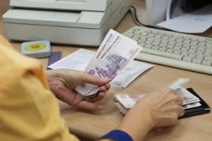 Документы на выплату материальной помощи