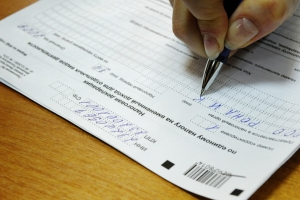 Инструкция по самостоятельному заполнению налоговой декларации