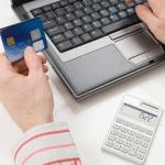 Способы оплаты налогов через Интернет