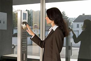 Что такое биометрический учет рабочего времени?