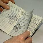 Как правильно вести трудовую книжку