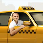 Как обнаружить диспетчерскую службу такси?