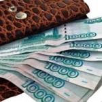 Выплата материальной помощи работнику организации