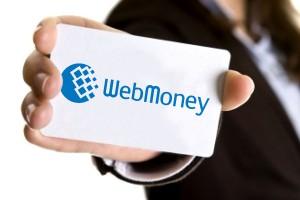 Инвестиции в WebMoney
