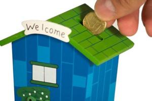 В какой вид недвижимости вложить деньги?
