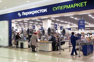Франшиза супермаркета Перекресток